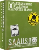 Assassination Classroom: Season 2 - Part 1/2: Collector's Edition [Blu-ray] + Artbox