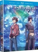 Article: Endride - Part 2/2 [Blu-ray+DVD]