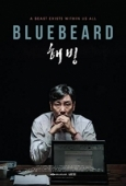 Article: Bluebeard [Blu-ray]