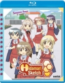 Article: Hidamari Sketch x Honeycomb - Complete Series [Blu-ray]