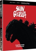 Article: Shin Godzilla [Blu-ray+DVD+Digital]