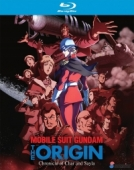 Article: Mobile Suit Gundam The Origin: Chronicle of Char and Sayla [Blu-ray]