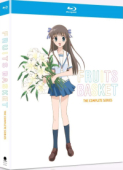 Article: Fruits Basket - Complete Series