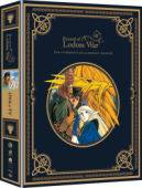 Article: Record of Lodoss War: OVA + Chronicles of the Heroic Knight - Complete Series  [Blu-ray]