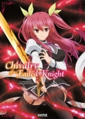 Chivalry of a Failed Knight - Complete Series
