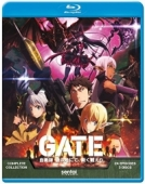 Article: Gate: Season 1+2 - Complete Series [Blu-ray]