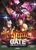 Gate: Season 1+2 - Complete Series