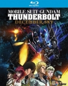 Article: Mobile Suit Gundam Thunderbolt: December Sky [Blu-ray]