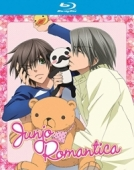 Article: Junjo Romantica: Season 1 - Complete Series [Blu-ray]