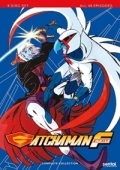 Article: Gatchaman Fighter