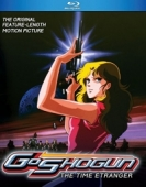 Article: Goshogun: The Time Etranger [Blu-ray]