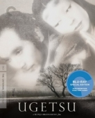 Article: Ugetsu Monogatari [Blu-ray]