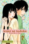 Kimi ni Todoke: From Me to You - Vol. 07