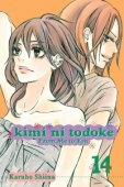 Kimi ni Todoke: From Me to You - Vol. 14