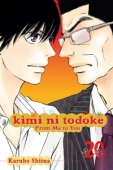 Kimi ni Todoke: From Me to You - Vol. 20
