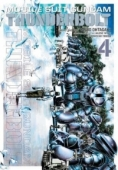 Article: Mobile Suit Gundam Thunderbolt - Vol.04