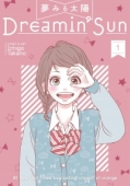 Dreamin' Sun - Vol.01