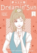 Dreamin' Sun - Vol.05