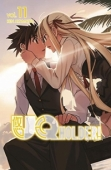 UQ Holder - Vol.11