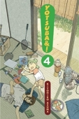 Article: Yotsuba&! - Vol.04: Kindle Edition