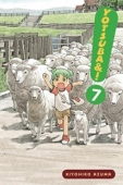 Article: Yotsuba&! - Vol.07: Kindle Edition