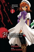 Higurashi When They Cry: Abducted by Demons Arc - Vol.01: Kindle Edition