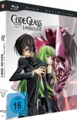 Code Geass: Lelouch of the Rebellion R2 - Gesamtausgabe: Mediabook Edition [Blu-ray]
