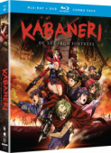 Article: Kabaneri of the Iron Fortress: Season 1 - Complete Series [Blu-ray+DVD]