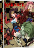 Article: Kabaneri of the Iron Fortress: Season 1 - Complete Series: Limited Edition [Blu-ray+DVD]