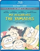 Article: My Neighbors the Yamadas [Blu-ray+DVD]