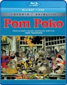 Article: Pom Poko [Blu-ray]