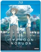 Article: Typhoon Noruda [Blu-ray]