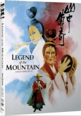 Legend of the Mountain (OwS) [Blu-ray+DVD]