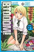Btooom! - Vol.07: Kindle Edition