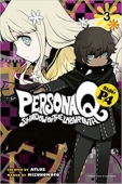Persona Q: Shadow of the Labyrinth - Side P4 - Vol.03