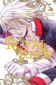 The Royal Tutor - Vol.05
