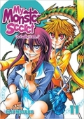 My Monster Secret - Vol.11