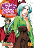 My Monster Secret - Vol. 12