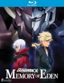 Mobile Suit Gundam AGE: Memory of Eden [Blu-ray]