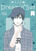 Dreamin' Sun - Vol.07