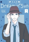 Dreamin' Sun - Vol.09