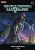 Ghost in the Shell: S.A.C. 2nd GIG - Gesamtausgabe