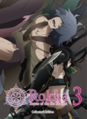 Rokka: Braves of the Six Flowers - Vol. 3/3 Collector's Edition (OwS) [Blu-ray+DVD]