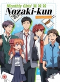 Monthly Girls Nozaki-kun - Complete Series: Collector's Edition [Blu-ray+DVD] + 2 CDs