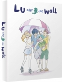 Lu Over the Wall - Collector's Edition [Blu-ray+DVD]