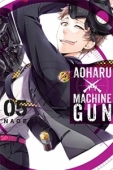 Aoharu x Machinegun - Vol.05