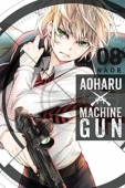 Aoharu x Machinegun - Vol.08: Kindle Edition