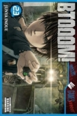 Btooom! - Vol. 23: Kindle Edition