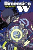Dimension W - Vol.02: Kindle Edition
