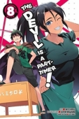 The Devil Is a Part-Timer! - Vol.08: Kindle Edition